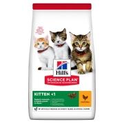 Hill's Science Plan Healthy Development сухой корм для котят с курицей ...