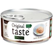 Консервы Pettric Original Taste 70гр для кошек Курица в соусе ...