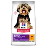 Hill's Science Plan Sensitive Stomach & Skin сухой корм для собак мелких и м...