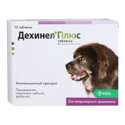 Антигельминтик KRKA Дехинел Плюс 2310мг для собак крупных пород, 1таб./35-40кг, ...