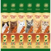 Лакомство B&B Allegro колбаски для кошек с курицей и печенью...