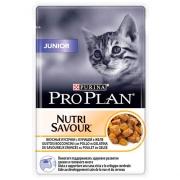 Влажный корм Pro Plan Nutri Savour Junior курица в желе для котят 85гр...