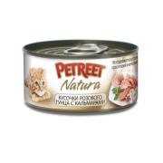 Консервы Petreet для кошек кусочки розового тунца с кальмарами 70 г...