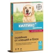 Ошейник Bayer Килтикс от блох и клещей (6мес), для крупных собак, 70см...