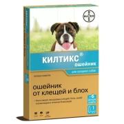 Ошейник Bayer Килтикс от блох и клещей (7мес), для средних собак 53см...