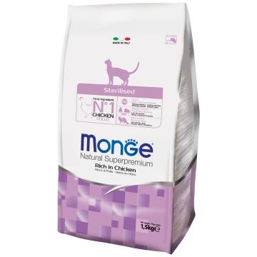 Сухой корм Monge Cat Sterilized корм для стерилизованных кошек