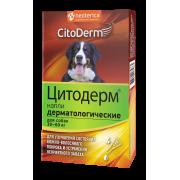Капли Цитодерм дерматологические улучшение кожи и шерсти для собак 30-60кг (4пип...
