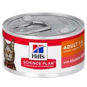 Hill's Science Plan Optimal Care консервы для кошек с лососем 82 г...