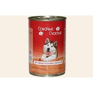 """Консервы Собачье счастье """"Говяжьи потрошки с рисом"""" для собак"""