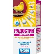 "АВЗ: Радостин ""Витасил"" мультивитаминный комплекс для птиц, 20мл ..."
