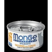 Консервы Monge Cat Monoprotein хлопья для кошек из индейки с морковью 80г...