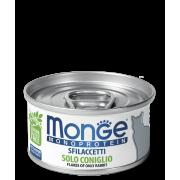 Консервы Monge Cat Monoprotein хлопья для кошек из кролика 80г...