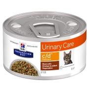 Консервы для кошек Hill's Prescription Diet c/d Multicare Рагу, при профилактике...