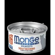 Консервы Monge Cat Monoprotein хлопья для кошек из индейки 80г...