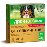 Bayer: Дронтал Плюс XL 2таб. антигельминтик для собак со вкусом мяса, 1таб/35кг ...