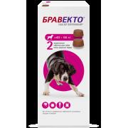 Препарат Intervet Бравекто 1400мг от блох и клещей для собак 40-56кг 2 таб....