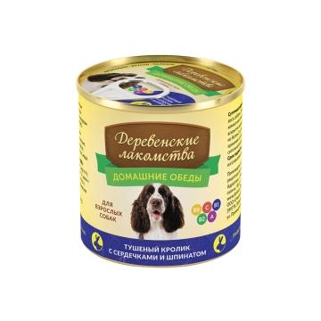 Консервы Деревенские лакомства для взрослых собак тушеный кролик с сердечками и шпинатом 240г