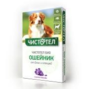 Био Ошейник Чистотел (3мес), 65см от блох, вшей, комаров для собак...