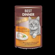 Влажный корм Best Dinner Exclusive Индейка в белом соусе волокна филе грудки для...