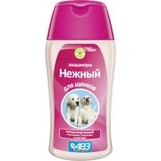 """Зоошампунь АВЗ """"Нежный"""" для щенков, 180мл..."""