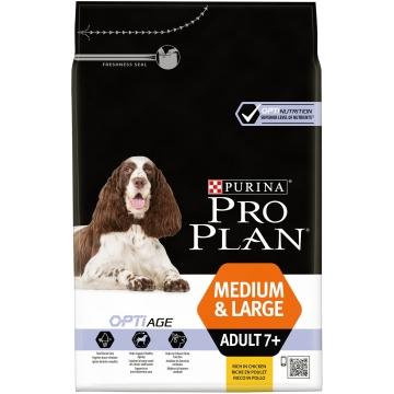 Сухой корм Pro Plan для собак стареющих, курица+рис