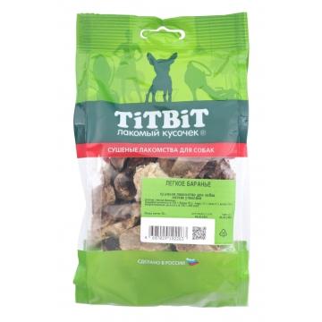 Лакомство TiTBiT легкое баранье мягкая упаковка для собак