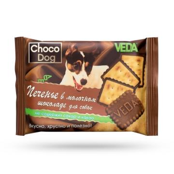 """Лакомство Веда """"Choco Dog"""" печенье в молочном шоколаде в шоу-боксе для собак (14шт по 30г)"""