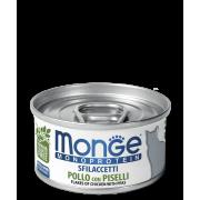 Консервы Monge Cat Monoprotein хлопья для кошек из курицы с горошком 80г...