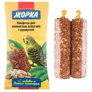 Лакомство Жорка конфеты для попугаев кунжут 100гр (2шт)...