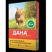 Apicenna: ошейник Дана Ультра инсектоакарицидный для кошек (зеленый)...