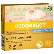 Bayer: Профендер 0,70мл капли (2пипетки) от гельминтов на холку для кошек 2,5-5,...