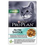 Влажный корм Pro Plan Nutri Savour Sterilised океаническая рыба в желе для кошек...