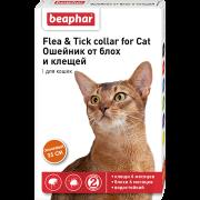 Ошейник Beaphar от блох для кошек оранжевый, 35см...