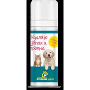 Apicenna: спрей Лучший друг Удаляю запах, 100 мл