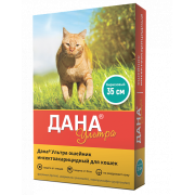 Apicenna: ошейник Дана Ультра инсектоакарицидный для кошек (бирюзовый)...
