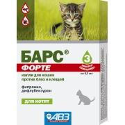 Капли АВЗ Барс Форте инсектоакарицидные от блох и клещей для котят (3пип)...