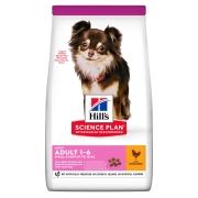 Hill's Science Plan Light сухой корм для собак мелких и миниатюрных пород, склон...