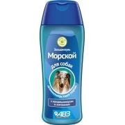"""Зоошампунь АВЗ """"Морской"""" для собак длинношерстных, 270мл..."""