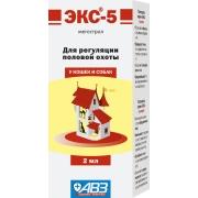 Контрацептив Экс-5 капли для кошек и собак 2мл...