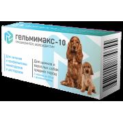 Apicenna: Гельмимакс-10 для щенков и собак средних пород, 2таб./0,12мг 5-10кг...