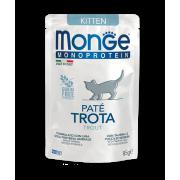 Влажный корм Monge Cat Monoprotein Pouch паучи для котят форель 85г...