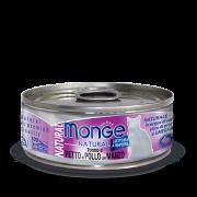 Консервы Monge Cat Natural для кошек тунец с курицей и говядиной 80г...