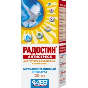 "АВЗ: Радостин ""Антистресс"" мультивитаминный комплекс для птиц, 20мл ..."