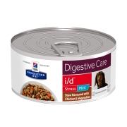 Консервы для собак Hill's Prescription Diet i/d Рагу, при расстройстве ЖКТ, вызв...