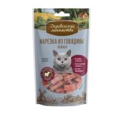 """Лакомство """"Деревенские Лакомства"""" нарезка из говядины, для кошек (50г)..."""