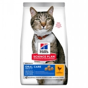 Hill's Science Plan Oral Care сухой корм для взрослых кошек для гигиены полости ...