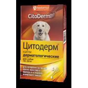 Капли Цитодерм дерматологические для улучшение кожи и шерсти для собак 10-30кг (...