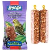 Лакомство Жорка конфеты для попугаев черная смородина 100гр (2шт)...
