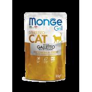Влажный корм Monge Cat Grill Pouch паучи для стерилизованных кошек итальянская к...