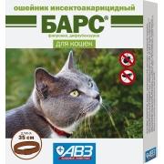 Ошейник АВЗ Барс от блох, клещей, вшей, влас. (5мес), 35см для кошек...
